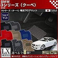 【送料無料】BMW 3シリーズクーペ E92 LXマット フロアマット 純正 TYPE 左ハンドル,ウェーブ ブラック