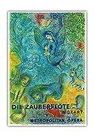 魔笛 - モーツァルト - メトロポリタン・オペラ - ビンテージな広告ポスター によって作成された マルク・シャガール c.1966 - アートポスター - 33cm x 48cm