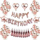 Happy Birthday Decorations ローズゴールド 誕生日バルーン タッセルバナー 誕生日パーティーデコレーションキット 女の子用 12インチ ハート型 ホイルバルーン&ラテックス製 紙吹雪バルーン マルチカラー