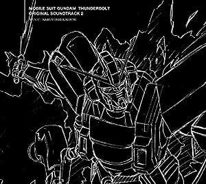 【早期購入特典あり】オリジナル・サウンドトラック「機動戦士ガンダム サンダーボルト」2/菊地成孔(オリジナルポストカード(全5種1セット)付)