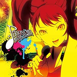 PERSONA MUSIC FES 2013 ~in 日本武道館