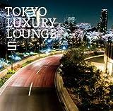 TOKYO LUXURY LOUNGE5 画像