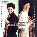グリンゴルツ&ブーロフ デュオ(Ilya Gringolts Alexandr Bulov play Wieniawski, Alard Moszkowski