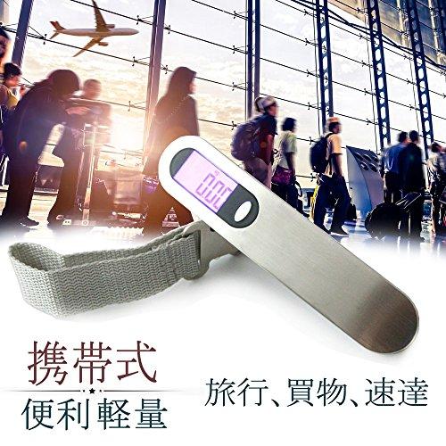 旅行はかり,CCYCCL荷物 携帯式 デジタル 風袋引き機能付 最大50kg はかり つり 軽量 ステンレス仕上げ ラゲッジチェッカー