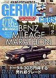 GERMAN CARS (ジャーマン カーズ) 2008年 07月号 [雑誌]