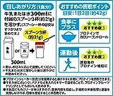 明治 ザバス ウェイトダウン ヨーグルト風味【50食分】 1,050g 画像