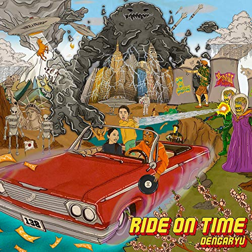 Ride On Time [Explicit]