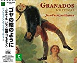 グラナドス:ピアノ組曲「ゴイェカス」