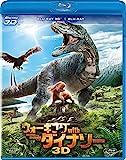 ウォーキング with ダイナソー 3D・2Dブルーレイセット(2枚組) [Blu-ray]