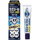 【指定第2類医薬品】ラミシールプラスクリーム 10g x2 ※セルフメディケーション税制対象商品