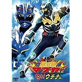 琉神マブヤー外伝  SO!ウチナー(2枚組) [DVD]