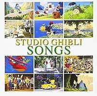 Studio Ghibli Songs by Ghibli Collection (1998-05-21)