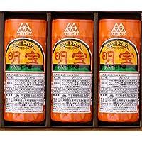 【肉のひぐち】 明宝ハム 360g 3本セット化粧箱入 ギフト