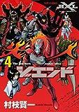 Z‐END / 村枝 賢一 のシリーズ情報を見る