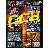 C-C-B メモリアルDVD-BOX