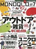 MONOQLO (モノクロ) 2012年 07月号 [雑誌]