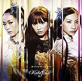 progressive(初回生産限定盤)(DVD付)