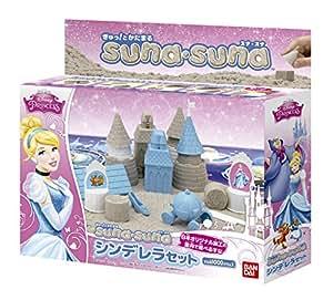 ぎゅっ! とかたまる suna suna シンデレラセット