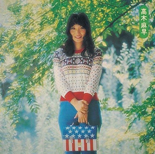 高木麻早【Blu-spec CD2】