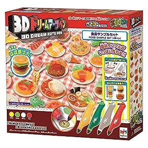 3Dドリームアーツペン 食品サンプルセット(4本ペン)