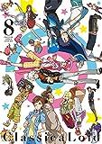 クラシカロイド 8 [DVD]