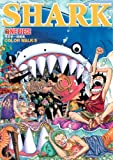 COLORWALK 5 SHARK ONEPIECEイラスト集 (愛蔵版コミックス)