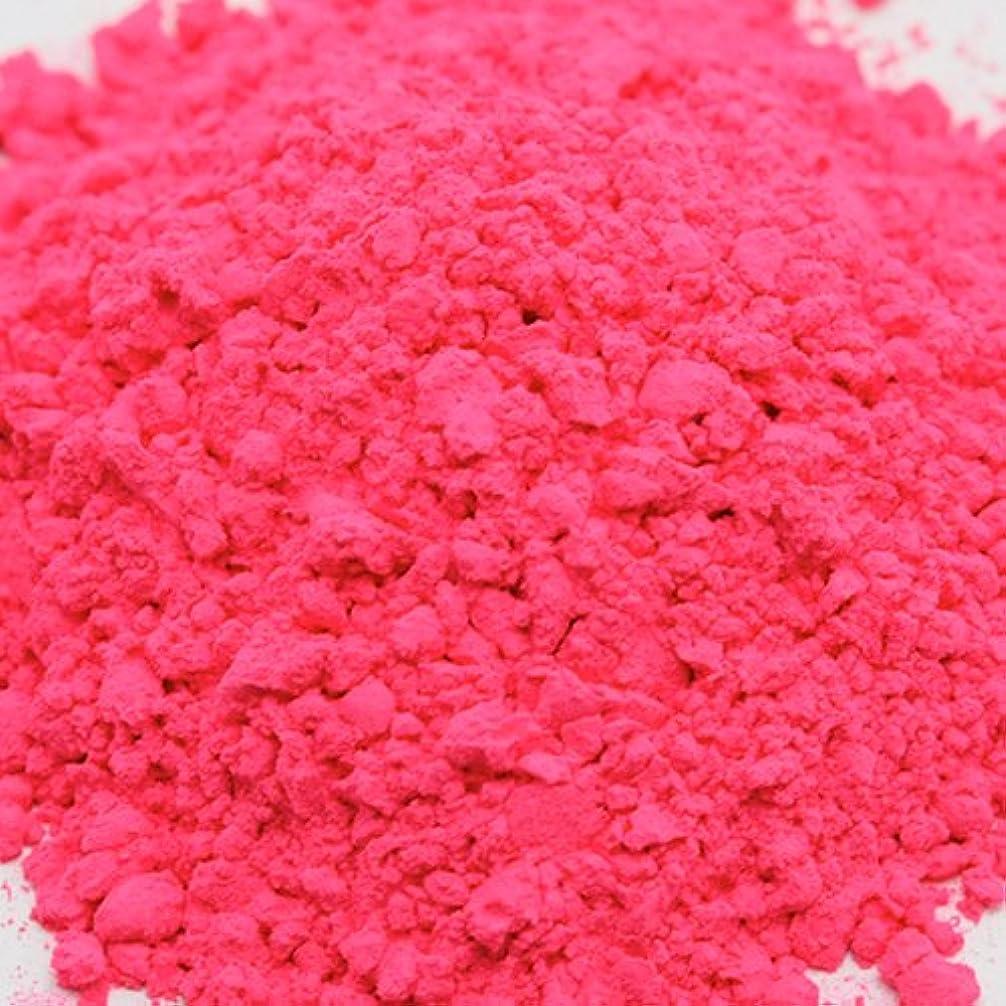 批判する悪性タービンキャンディカラー ライトピンク 5g 【手作り石鹸/手作りコスメ/色付け/カラーラント】