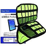 メディアカバーマーケット ASUS VivoTab Note 8 R80TA-3740S [8インチ(1280x800)]機種で使える【タブレット アクセサリ収納 ケース と ..