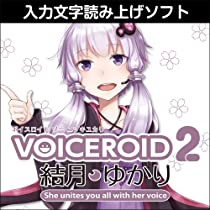 VOICEROID2 結月ゆかり ダウンロード版|ダウンロード版