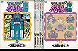 GOGO! ぷりん帝国   コミック 全6巻  完結セット
