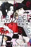 The Perfect Kiss〈Sugar&Spice18〉 (絶対恋愛Sweet)