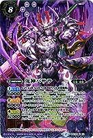 鬼神バサラ/バトルスピリッツ/激闘!戦国15ノ陣/BSC20-X02/X/紫/スピリット/コスト8