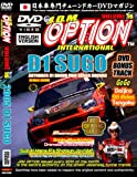 Jdm Option 16: 2005 D1 Grand Prix Sugo [DVD] [Import]
