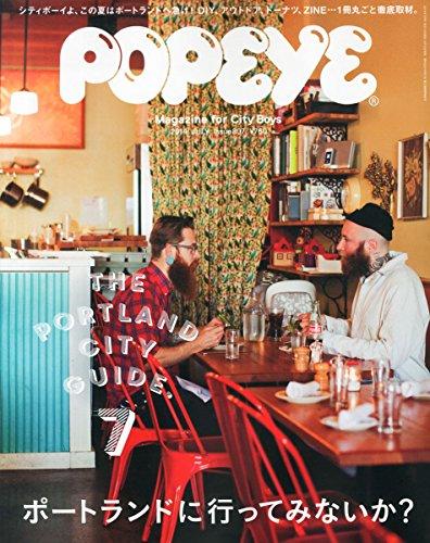 POPEYE (ポパイ) 2014年 07月号 [雑誌]の詳細を見る