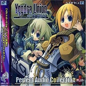 ユグドラ・ユニオン Perfect Audio Collection Plus