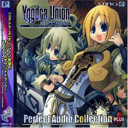 ユグドラ・ユニオン Perfect Audio Collection Plusの詳細を見る