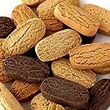 砂糖不使用!低カロリー ギルトフリー スイーツ 豆乳ダイエットおからクッキーバー25本入り 〈箱入り・500g〉自社直営工場製造! ダイエットと健康の神林堂