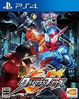 仮面ライダー クライマックスファイターズ 予約 PS4に関連した画像-04