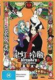 Hozuki's Coolheadedness (Import版) - 鬼灯の冷徹 コンプリート DVD-BOX (全13話, 325分) アニメ ほおずきのれいてつ DVD BOX [DVD] [Import] [PAL, 再生環境をご確認ください]