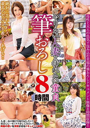 Jari want married extrapolation was not Virgin brush down 8 hours [DVD]