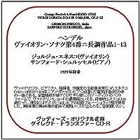 78CDR-3035 ヘンデル: ヴァイオリン・ソナタ第4番(グッディーズ・ダイレクト・トランスファーCD-R)