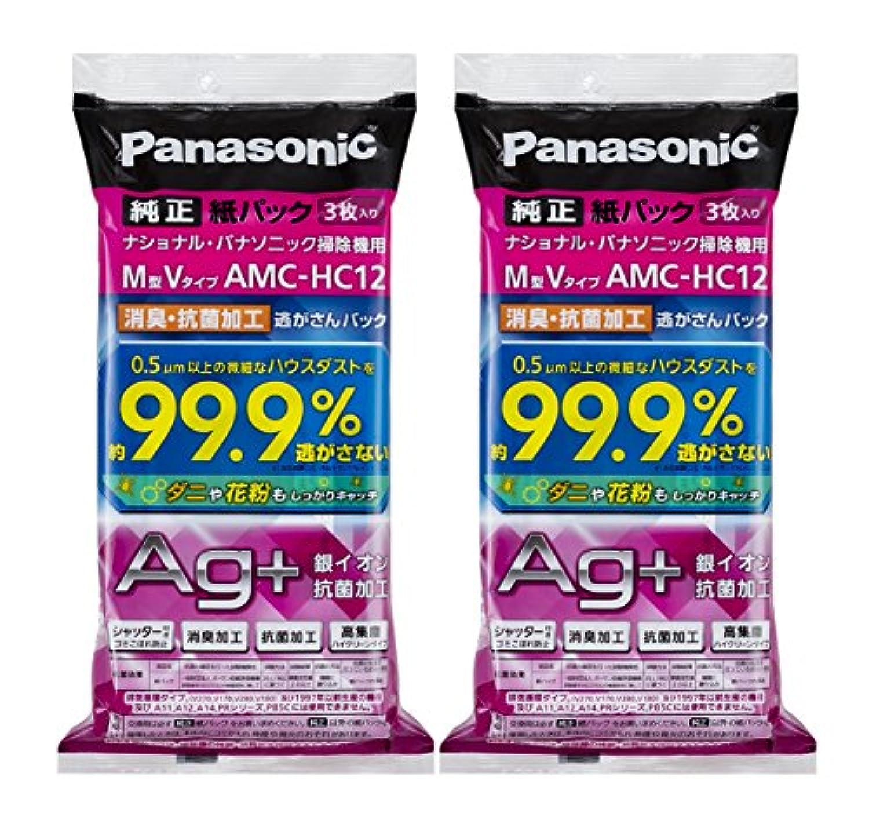 【まとめ買いセット】パナソニック 交換用逃がさんパック 消臭?抗菌加工 M型Vタイプ 6枚入り AMC-HAC12【フラストレーションフリーパッケージ(FFP)】