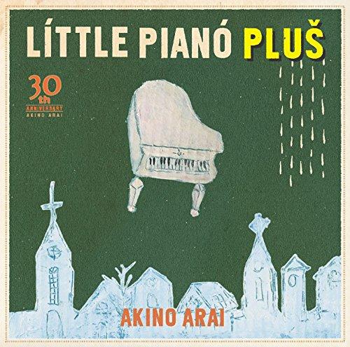 リトルピアノ・プラス
