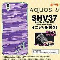 SHV37 スマホケース AQUOS U ケース アクオス ユー ソフトケース イニシャル 迷彩B 紫 nk-shv37-tp1166ini R