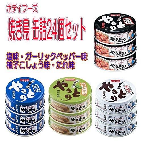ホテイ ほていフーズ 缶詰 焼き鳥 たれ味 塩味 柚子こしょう味 ガーリックペッパー味 4種24缶セット