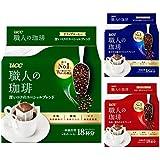 UCC 職人の珈琲 ドリップコーヒー 飲み比べアソートセット ×54袋 レギュラー(ドリップ)
