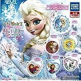 アナと雪の女王 スライドミラーマスコット 全6種