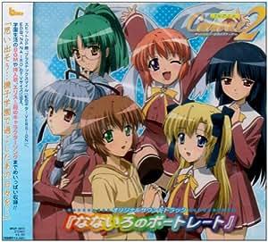 TVアニメ「Canvas2~虹色のスケッチ~」オリジナルサウンドトラック