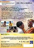 奇跡のチェックメイト - クイーン・オブ・カトゥエ - DVD 画像