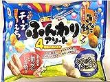 越後製菓 ふんわりアソート 100g
